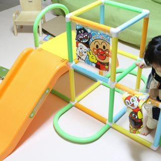わんぱくな1~3歳児に!家庭用ジャングルジムのアンパンマン「にこにこジャングルパーク」が良い感じだぞ!