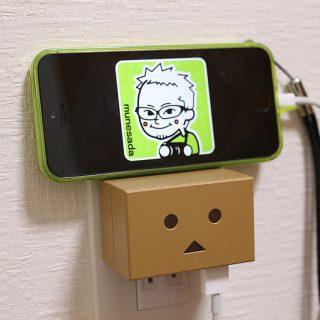 CheeroのダンボーUSB ACアダプターがスマホの充電に使えてメチャ可愛いぞ!