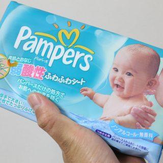 色々試した結果、赤ちゃんのおしりふきは「パンパース ふわふわシート」が一番いいぞ!