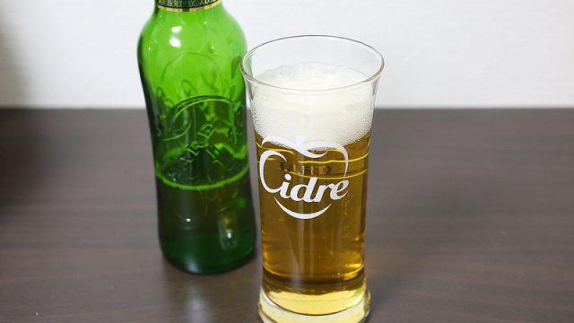 キリン「ハードシードル」は大人のサイダー!ビールのような酸味とフルーティな香りのあるアルコール飲料だぞ!