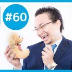 640x360xbnd60-kokuchi-eyecatch.jpg.pagespeed.ic.JFlpzUDw8R