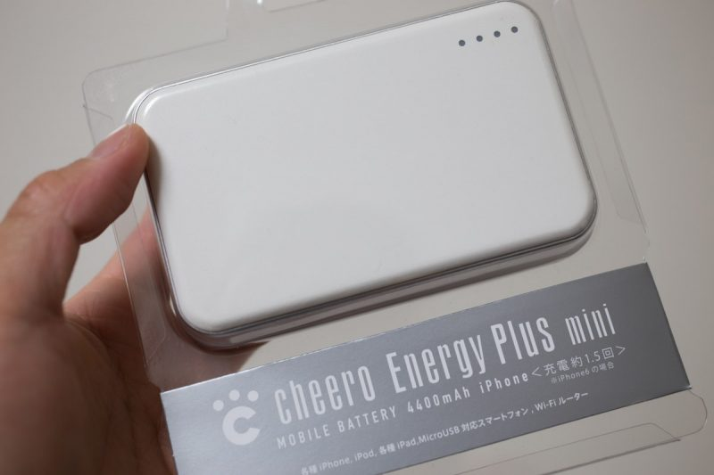cheero_Energy_Plus_mini-1