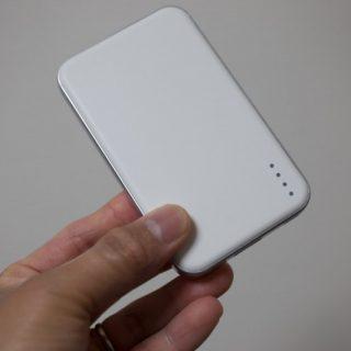 「cheero Energy Plus mini」はカワイくカスタマイズしやすい超軽量型モバイルバッテリーだぞ!