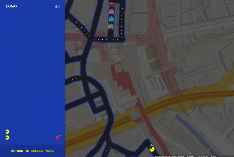 googlemap_pacman