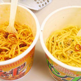 【新発売】カップヌードル パスタスタイル!?「ボロネーゼ」と「ボンゴレ」を同時に食べ比べてみたぞ!