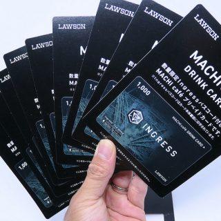 速報!→【Ingress】入手!ローソンでIngressパスコード付きカードを買ったぞ!