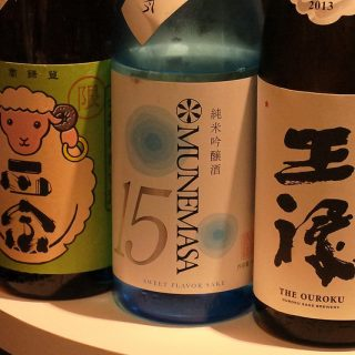 【三軒茶屋】日本酒専門店「采(さい)」は2件目3件目にも最適な飲み屋だぞ!