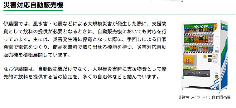 スクリーンショット_2015_07_31_1_12
