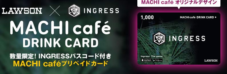パスコード付きプリベイトカード