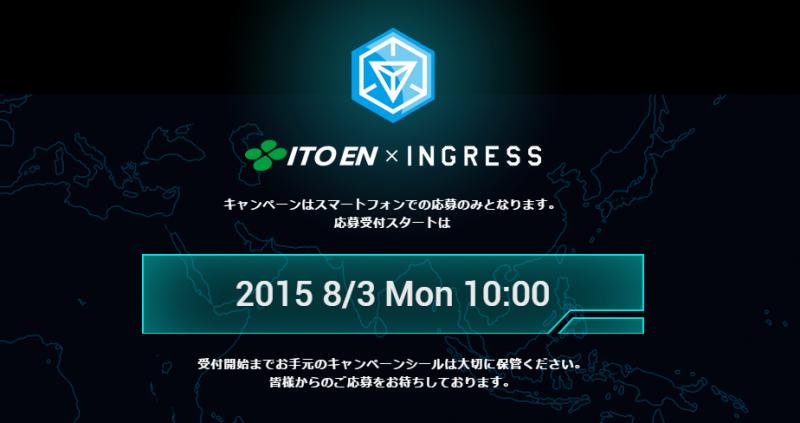 ITOEN_TOP