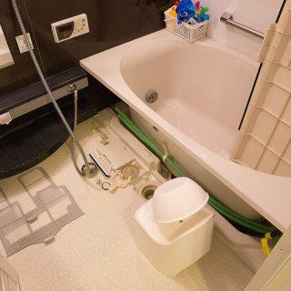 【東京・神奈川・埼玉】ハウスクリーニング体験!お風呂の掃除をプロに頼んだらめちゃ綺麗になったぞ!