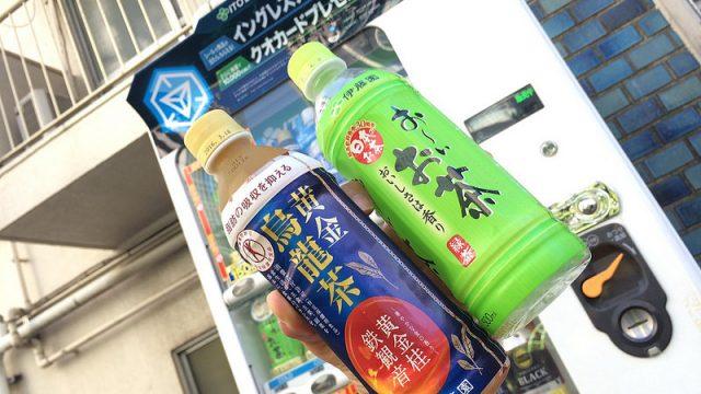 【Ingress】ついに当たった!伊藤園自販機からコード付きお茶が出たぞ!