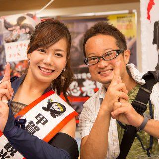 真っ黒い餃子だと!?滋賀の「忍者餃子」が旨いぞ! #ふるさと甲子園