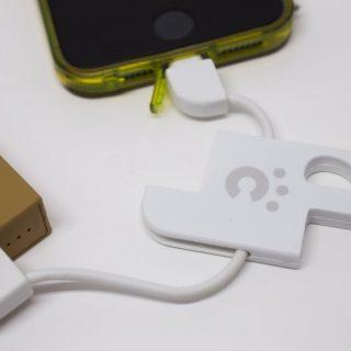 【MacBookユーザ必携!】cheeroから持ち運び重視のコンパクトLightningケーブルが発売するぞ!