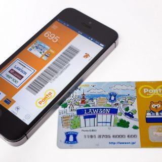 もうPontaカードを持ち歩かなくてOK!これからはローソンアプリがカンタンお得だぞ!【PR】
