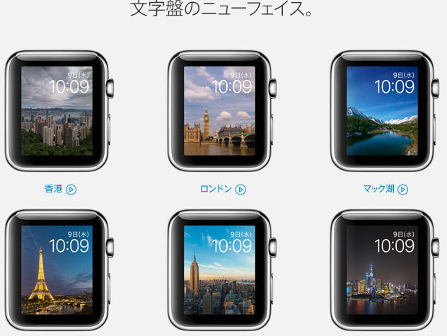 watchOS_2_-_Apple(日本)