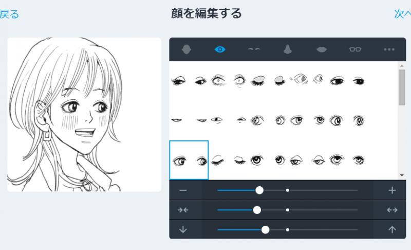 mintia_hataraki