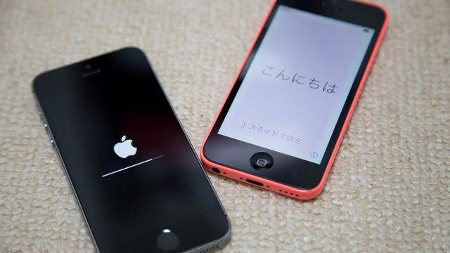 auでiPhoneをオンライン下取り(郵送)に出す際の手順を紹介するぞ!