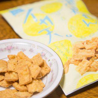クセになる!「瀬戸内レモンイカ天」がサッパリしてて美味いぞ!