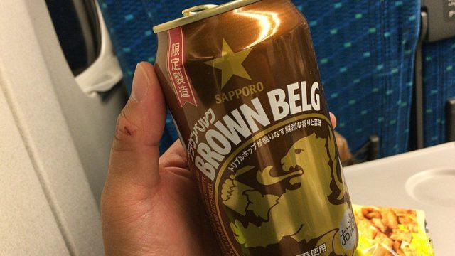 【新発売】ホワイトベルグの2倍の苦みっ!ブラウンベルグが香りと苦味でうんまいぞ!