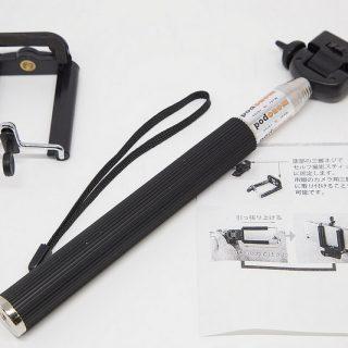 【200円で買える!】「リコーTHETA S」と持ち歩きたい「自撮り棒」はこれだぞ!