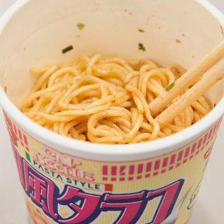 【新発売】カップヌードルパスタスタイル「和風タラコ」が本格的で美味いぞ!