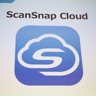 PCもスマホも不要「ScanSnap Cloud」!ついに本当のワンタッチスキャンが実現だぞ!