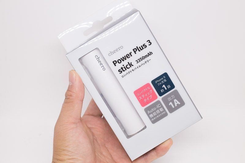 PowerPlus3Stick-1