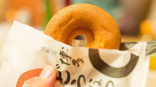 【博多土産】油で揚げないドーナツ!蒸気屋「博多焼どうなつ」がオススメだぞ!