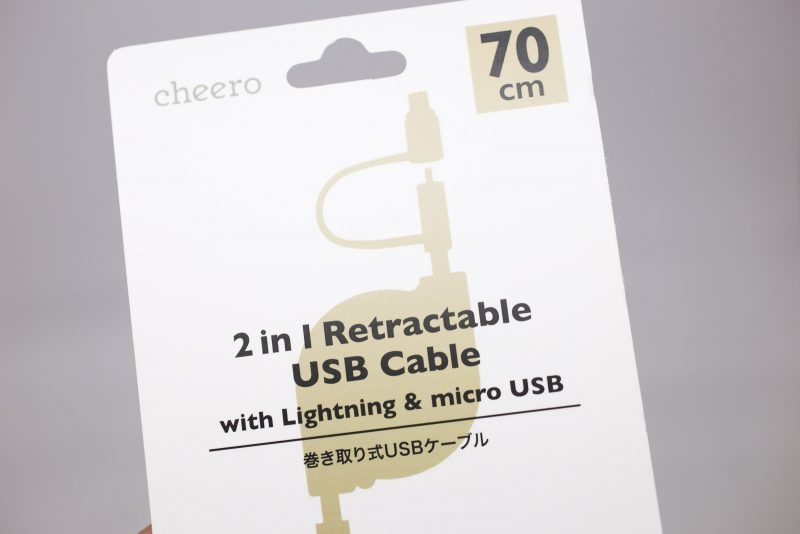 cheero_2in1_Retractable_USB_Cable-2