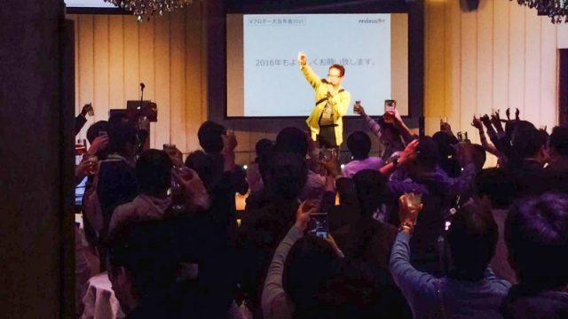 3年ぶりに開催された #ブロガー大忘年会2015 で乾杯の挨拶してきたぞ!