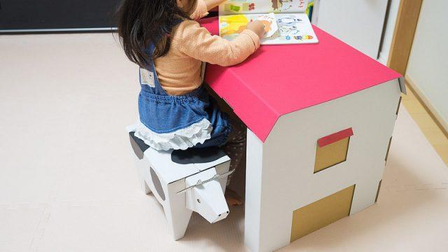 軽いのにしっかり!コクヨのダンボールデスクが子供の最初の机に良さそうだぞ!