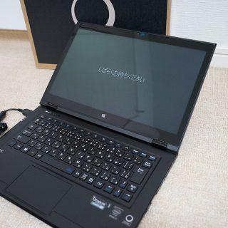 最新のWindowsノートPCのモニターに当選!6ヶ月間使い込むぞ! #lavie_specialfan