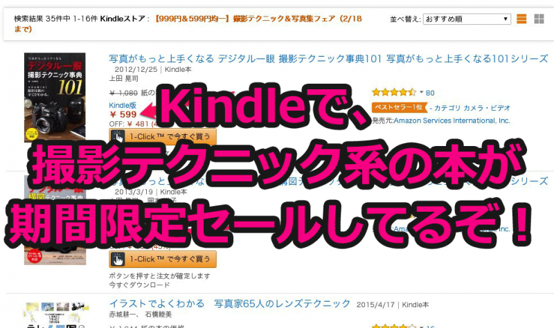 kindlesale
