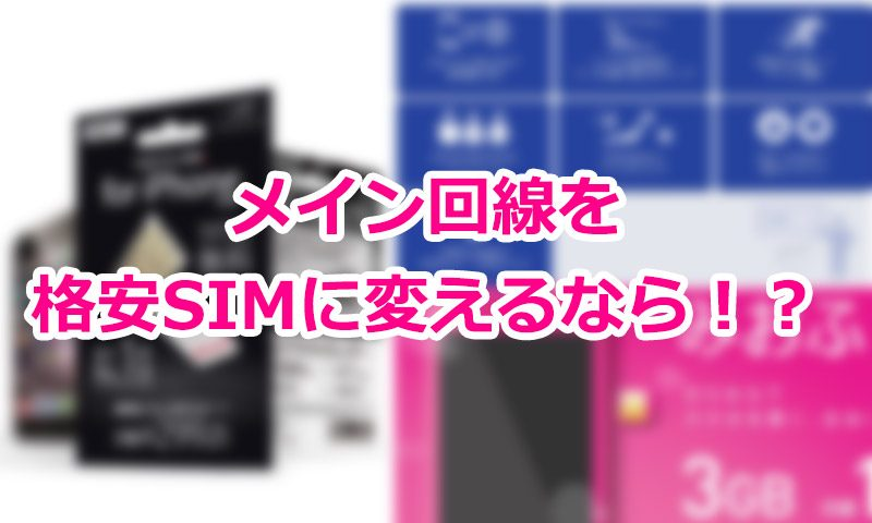 SIM_TOP