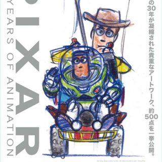 これは絶対行く!「ピクサー展」が東京都現代美術館で始まってるぞ!
