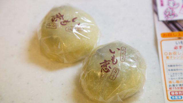 ホックホクの芋と餡と餅が良い!川越名物「右門 いも恋」が美味いぞ!