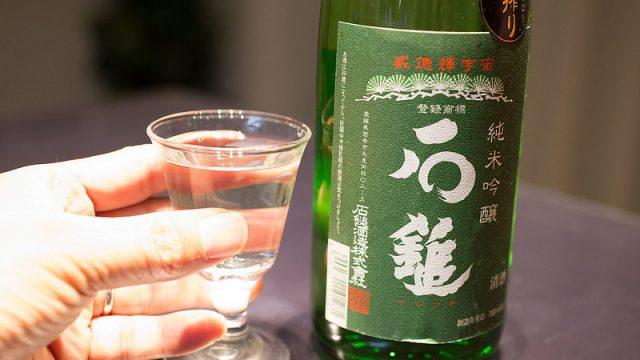 ANA国際線ビジネスクラス機内酒として採用された「石鎚 緑ラベル」を飲んでみたぞ!