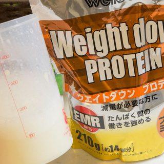 フルーツ牛乳のようなプロテイン「ウィダー ウェイトダウンプロテイン」は甘いもの好きダイエッターに良いぞ!