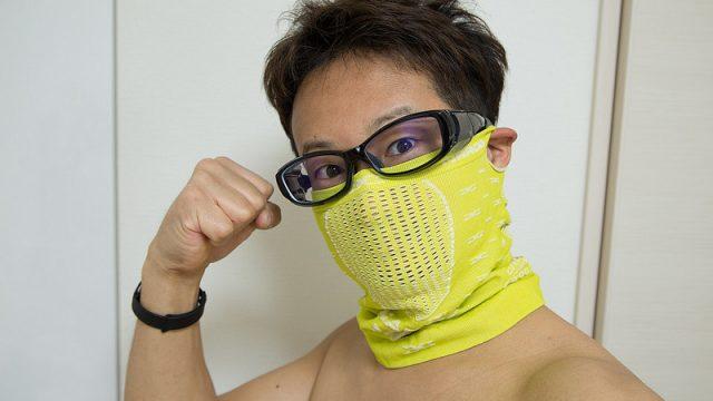 花粉症対策の布マスクが普段のサイクリングでも使えるぞ!