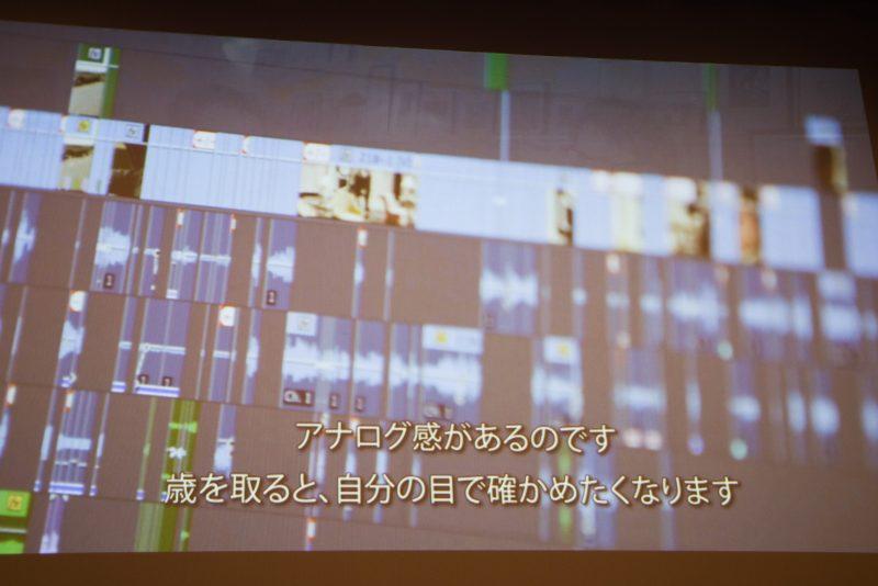 PremiereCC_2016-13