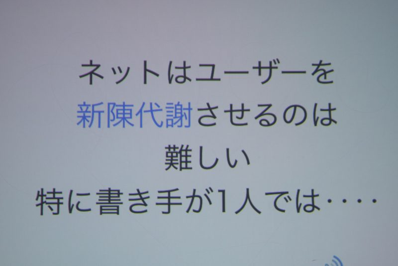IMG_8344