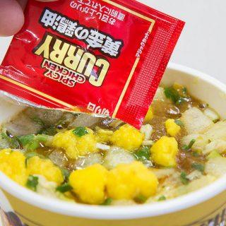【新商品】錦織選手パッケージのカップヌードル「黄金の鶏油付きスパイシーチキンカレー」が美味いぞ!