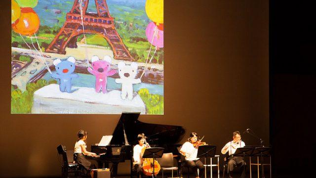 【0歳児からOK!】「ペネロペといっしょ はじめてのクラシックコンサート」は小さい子どもも安心して参加できるぞ!