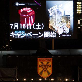 【Ingress】遂にAEGIS NOVA TOKYO開催日!大きな発表もありそうだぞ!