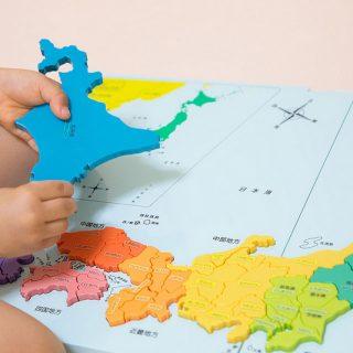 くもんの日本地図パズルが楽しみながらお勉強になって良いぞ!