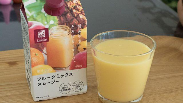 ローソンフルーツミックススムージーが濃厚で美味しいぞ! #ローソンフルーツミックススムージー_PR