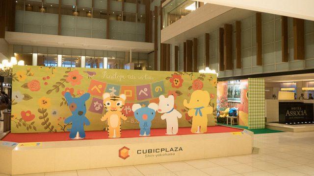【新横浜】駅ビルがペネロペまみれ!「ペネロペのなつやすみ」開催中だぞ!