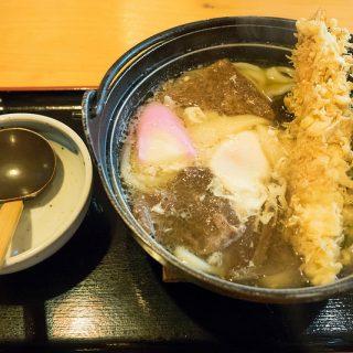 【愛媛】美味しい鍋焼きうどんを食べるなら「七里茶屋」がおススメだぞ!