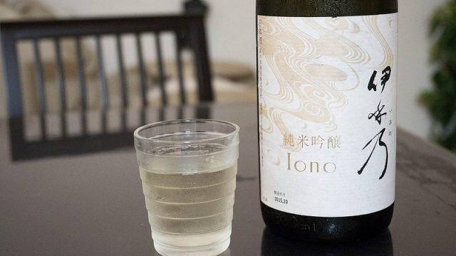 白ワインのような日本酒!「伊乎乃(いおの) 純米吟醸」が上品で飲みやすく旨いぞ!